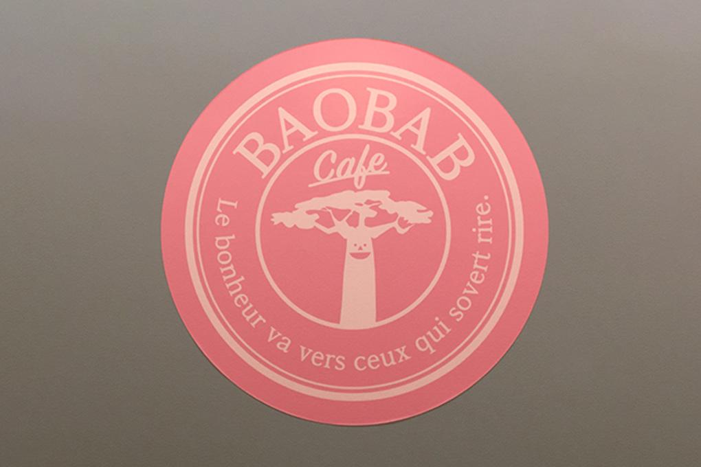 BAOBAB cafe