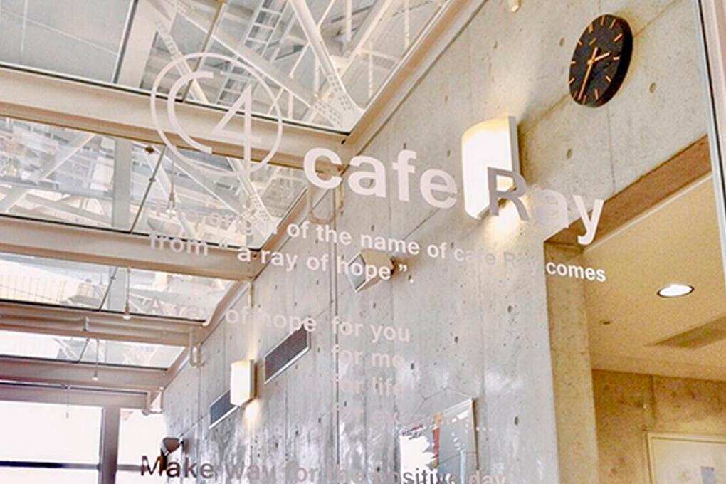 cafeRay