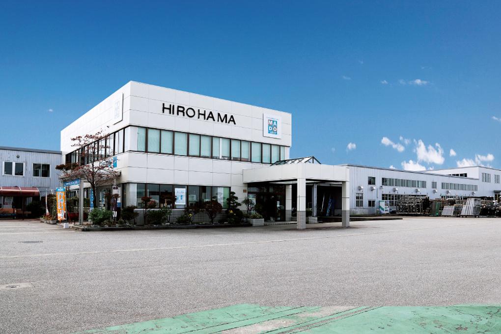 広浜建材 株式会社