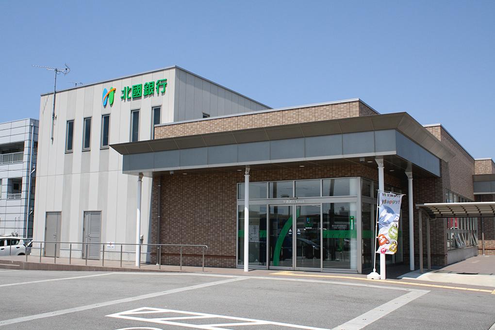 北國銀行 魚津支店