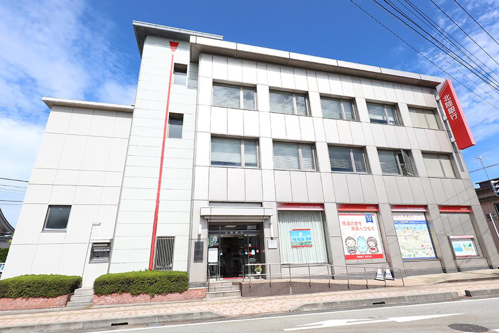 北陸銀行 魚津支店