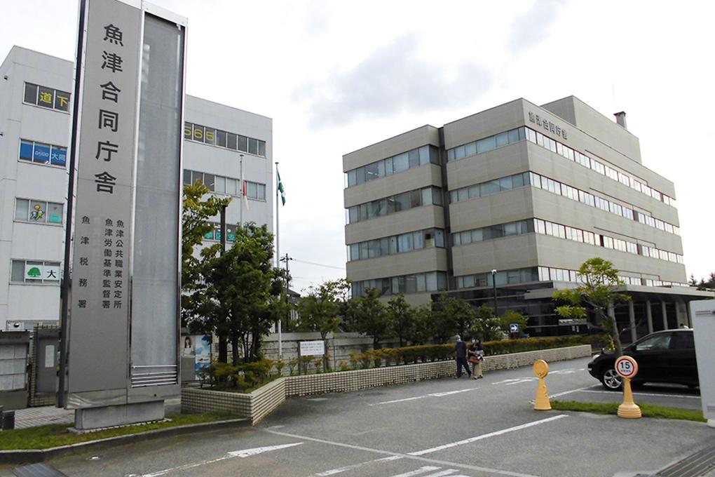 自衛隊富山地方強力本部・魚津地域事務所