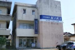 株式会社 KiKi