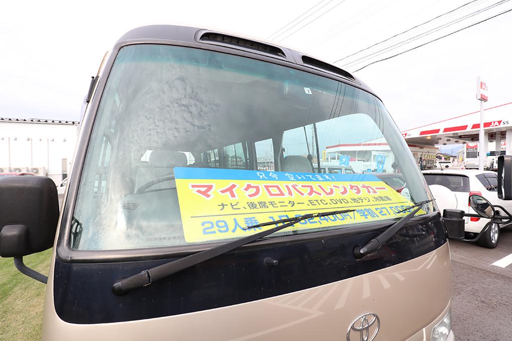 Mobile Yard 魚津鈑金