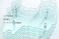 株式会社 吉森ガラス